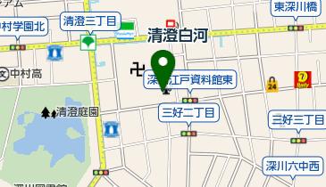 区役所 土曜日 江東
