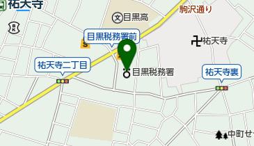 区 税務署 江東 江東東税務署 国税庁