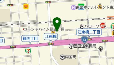 江東橋児童館の地図画像
