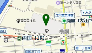 江戸東京博物館観光案内所の地図画像