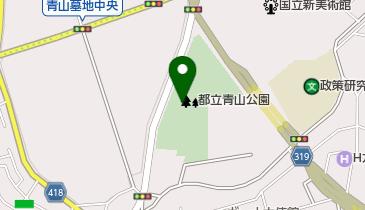 都立青山公園 南地区の地図画像