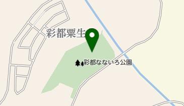 彩都なないろ公園の地図画像