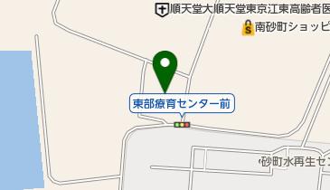 東京都立東部療育センターの地図画像