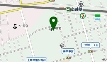 上井草スポーツセンターの地図画像