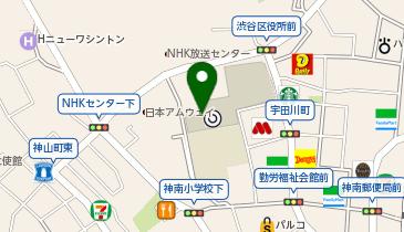東京都渋谷区の区役所/市役所/役場一覧 - NAVITIME