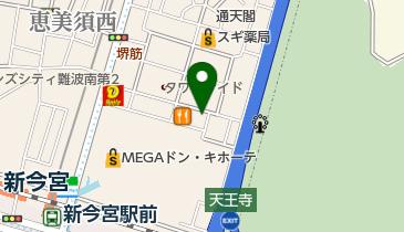 ニュースターの地図画像