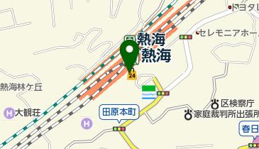 海鮮家 ラスカ熱海駅ビル店の地図画像