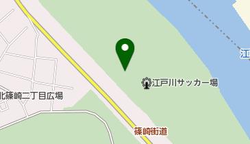 篠崎公園・江戸川緑地一帯の地図画像