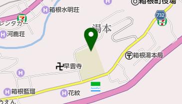 湯本小学校の地図画像