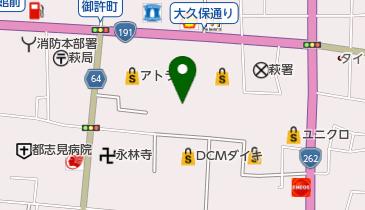 アトラス萩店駐車場の地図画像