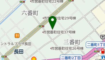 長田 区 土砂崩れ