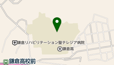 県立鎌倉高校の地図画像