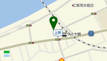 新潟県新潟市中央区上所の避難場所一覧 - NAVITIME