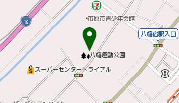 八幡運動公園の地図画像