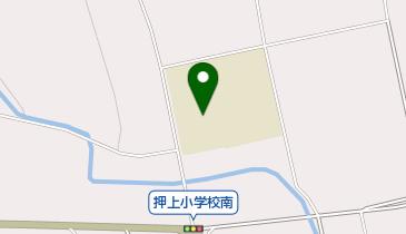 押上小学校の地図画像