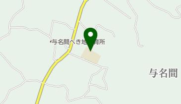 岡前小学校与名間分校体育館の地図画像