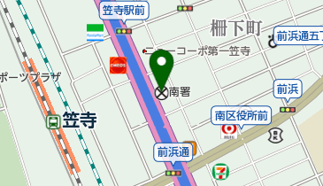 愛知県名古屋市南区寺部通の警察署/交番一覧 - NAVITIME