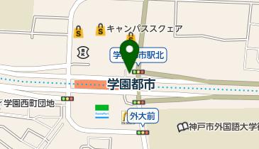 兵庫県神戸市西区の警察署/交番