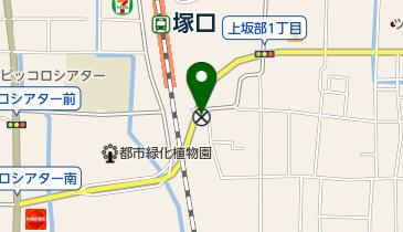 兵庫県尼崎市の警察署/交番