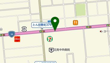 ケンタッキーフライドチキン 北見とん田店の地図画像