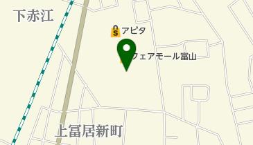 ケンタッキーフライドチキン アピタ富山東店の地図画像