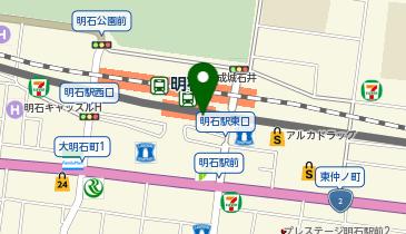 ケンタッキーフライドチキン 山陽明石駅店の地図画像