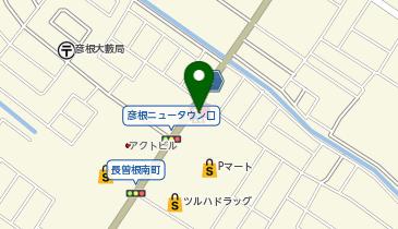 ケンタッキーフライドチキン 彦根大藪店の地図画像