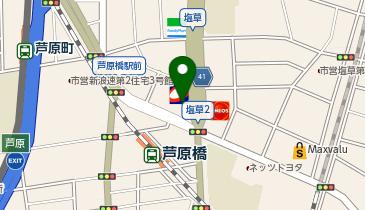 ケンタッキーフライドチキン 芦原橋店の地図画像