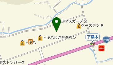 ケンタッキーフライドチキン トキハわさだタウン店の地図画像