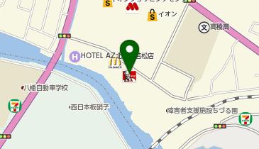 ケンタッキーフライドチキン 若松二島店の地図画像