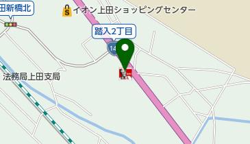 ケンタッキーフライドチキン 上田店の地図画像