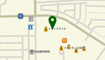 ケンタッキーフライドチキン イオンモール秋田店の地図画像