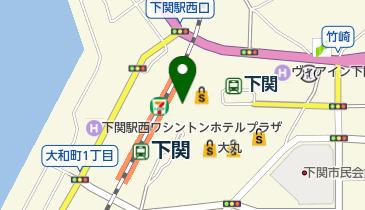 ケンタッキーフライドチキン 下関駅前店の地図画像