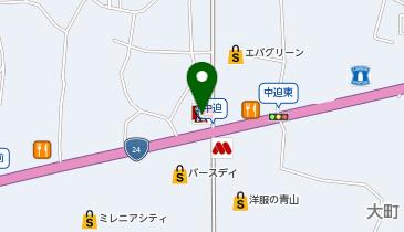 ケンタッキーフライドチキン 岩出店の地図画像
