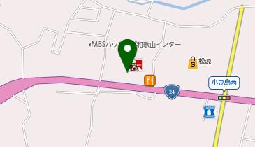 ケンタッキーフライドチキン 和歌山北インター店の地図画像