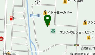 ケンタッキーフライドチキン 五所川原エルム店の地図画像