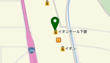 ケンタッキーフライドチキン イオンモール下妻店の地図画像