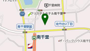 スターバックスコーヒー 阪急南千里店の地図画像