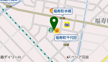 スターバックスコーヒー 羽島福寿店の地図画像