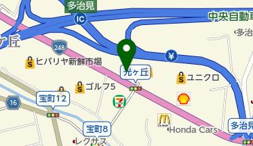 スターバックスコーヒー 多治見光ケ丘店の地図画像