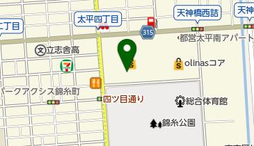 町 スタバ 錦糸 パルコ