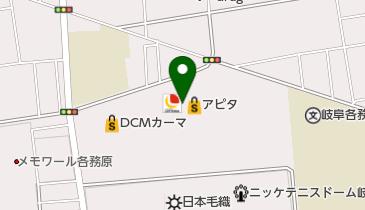 スターバックスコーヒー 草叢BOOKS 各務原店の地図画像