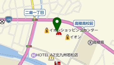 スターバックスコーヒー イオン若松店の地図画像