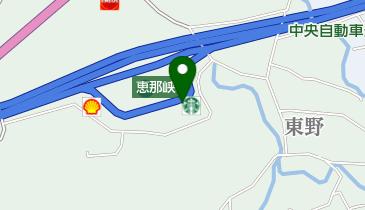 スターバックスコーヒー 恵那峡サービスエリア(下り線)店の地図画像