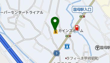カインズホーム FC甲府昭和店の地図画像