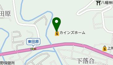 カインズホーム 秦野店の地図画像