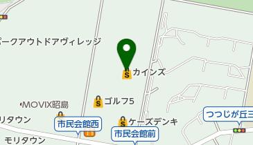 カインズホーム 昭島店の地図画像