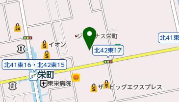 シャトレーゼ 栄町店の地図画像