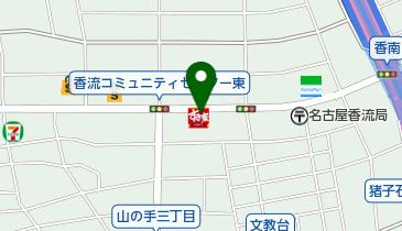 すき家 名東猪子石店の地図画像