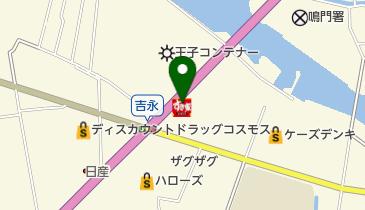 すき家 28号鳴門大津店の地図画像